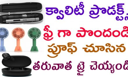 Order free products online | how to get free products online telugu | online free shopping